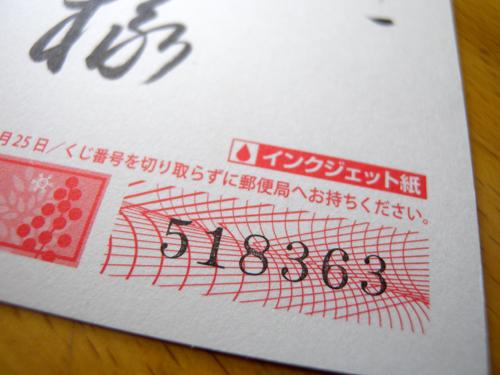11021001.jpg