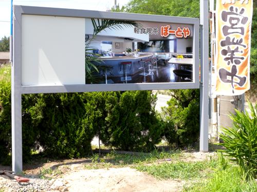 2011072005.jpg