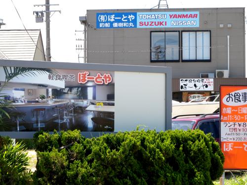 2011072008.jpg