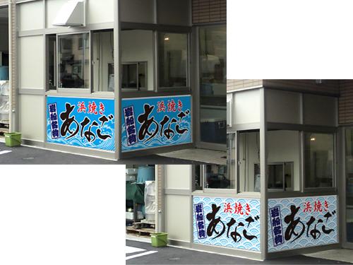 2011081106.jpg